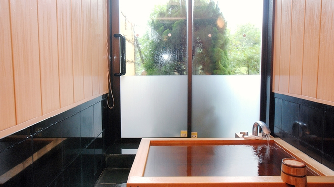 平日は1名利用可【楽天限定】源泉かけ流しの湯を愉しむ☆特別室☆流水の間モニターキャンペーン