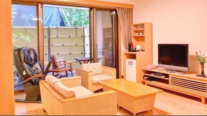 和モダン☆人気の温泉露天風呂+温泉内風呂和ベッド客室プラン
