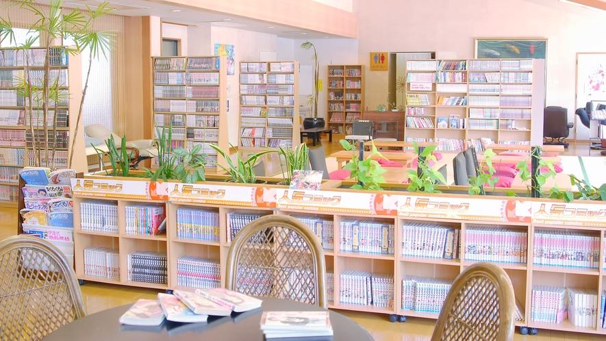 まんが図書館