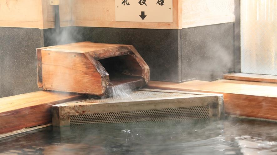 夢殿 二の湯