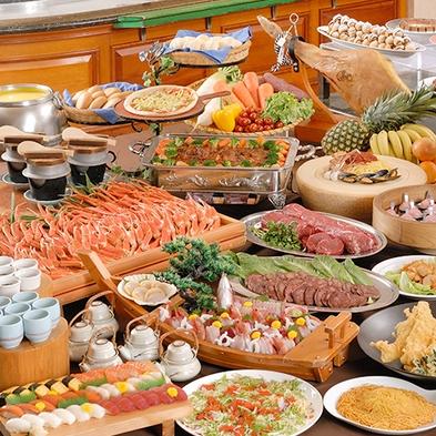 ◆アネックスの定番!人気の夕食&朝食バイキングプラン◆