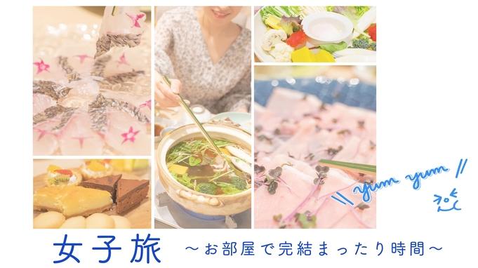 【女子旅応援!旬の野菜たっぷり】選べる鯛しゃぶor美豚しゃぶ<〆は絶品雑炊+パティシエデザート>