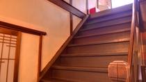 *古民家をベースにリノベーションした当館。落ち着いた雰囲気の隠れ宿で寛ぎのひと時を。
