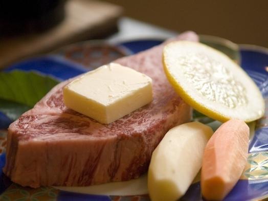 【石川県新型コロナ対策取組宣言】美味!贅沢な能登牛会席料理プラン(別館)【石川県ブランド牛】