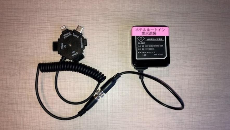 ◆マルチプラグ充電器