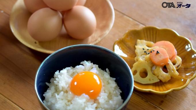 【朝食付】 当日 予約プラン