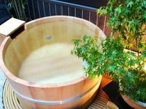檜風呂(ひのきふろ)