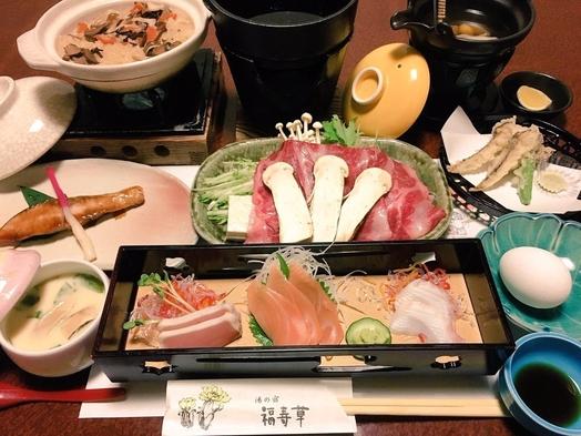 ◆ 【夕食時 / 個室確約】秋の味覚 / 松茸プラン【9月・10月限定】◆