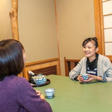 土日も2名様からOK☆11:00〜15:00ちょっと贅沢な日帰り温泉☆個室でご休憩と昼食プラン