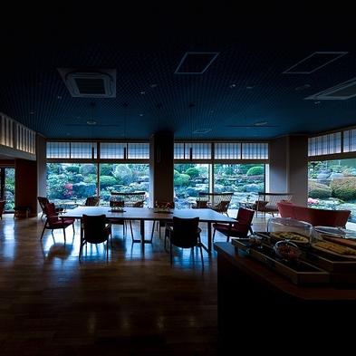 【煌めく感動に出会う旅】富士山眺望の新露天風呂付客室「燦里」(さんり)☆極上の美食プラン