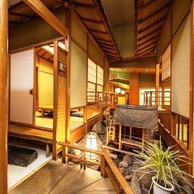 日本の絶景と厳選お料理☆プライベート感たっぷりの個室料亭でご夕食の当館人気プラン