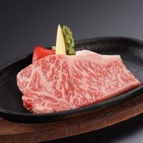 *新潟県産・和牛ステーキ(一例)