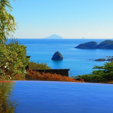 <露天風呂付客室> 専用庭園越しに海を望む「極上の休日」