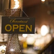 【Cafe&Restaurant Bar CHANTANT】OPEN
