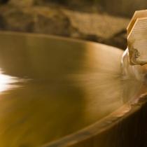 【温泉/大浴場】鎌倉の湯に隣接する露天風呂「五山の湯」