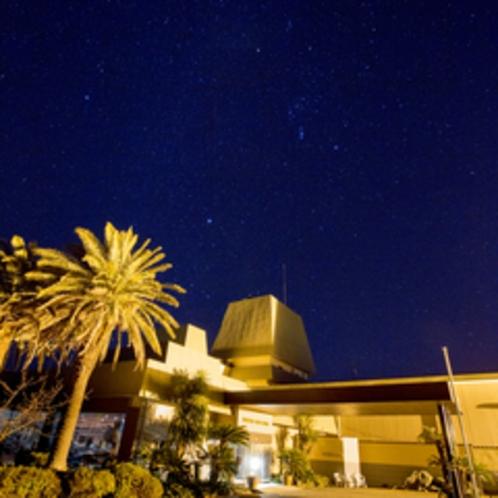 【外観】ホテル入口 満天の星空が