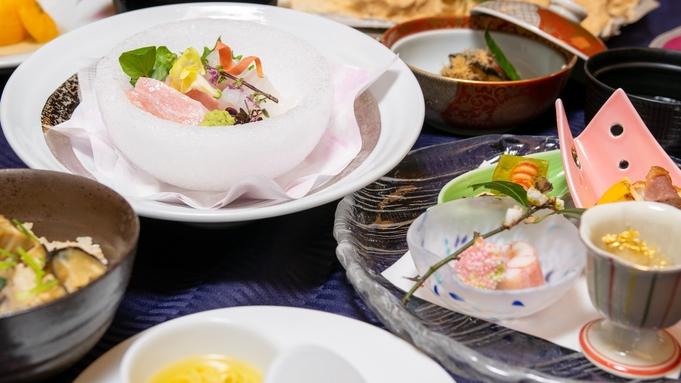 【料理長おすすめプラン】当館最高ランク☆和の匠が手掛ける「季節の料理長おまかせ御膳」