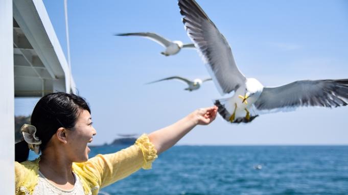 【気分最高!志津川湾のんびりクルーズ付プラン】観光船乗船券付・えびせん1袋無料☆ご夕食は鮑の踊り焼!