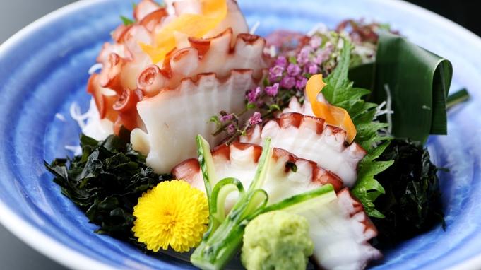 【志津川産たこ刺しと鮑の踊り焼プラン】旨味あふれるプリプリ絶品の蛸をご賞味あれ!