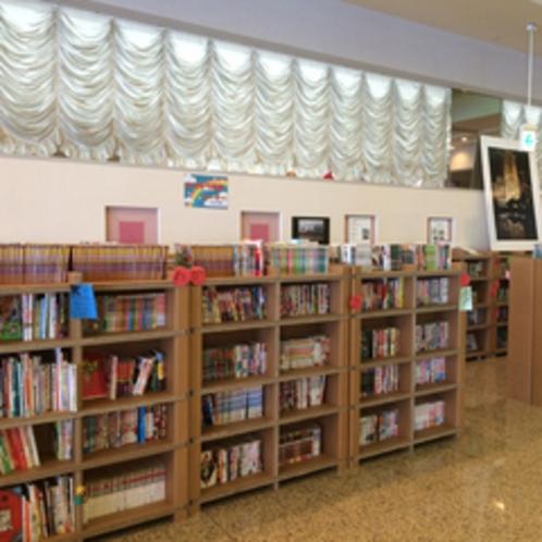 漫画も無料で読める!5F「キラキラ図書コーナー」