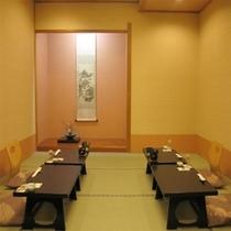 磯浜通り個室夕食会場(一例)※確約プラン以外指定はできません