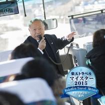 震災を忘れないための「語り部バス」