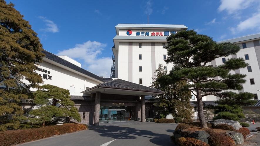 ★南三陸ホテル観洋(全景)