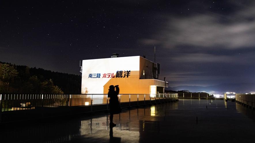 ★屋上からの夜景!月に1回スターパーティー(星空観察会)も行われます。