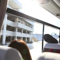 【震災遺構】高野会館「震災を風化させないための語り部バス」
