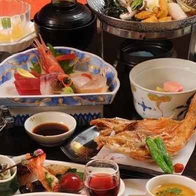 ◆季節の旬の小鉢付◆ 新鮮な海の幸盛りだくさん全12品をご堪能♪ 【恵-めぐみ-膳】≪美味旬旅≫