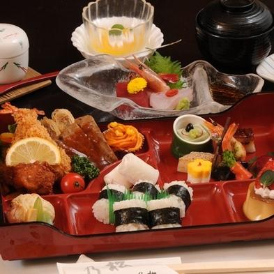 【家族旅行応援プラン】♪お食事はお部屋食で♪ワイワイ楽しいひと時を★ワンドリンクサービス【彩の膳】
