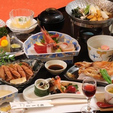 ■早得60■ 早めのご予約で♪ お得に夕食ワンランクアップグレードでゆったり温泉・お部屋食【恵の膳】