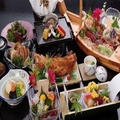 【本格会席膳】活鮑焼・刺身舟盛付きで優雅な一時をご堪能。。。♪ 【雅-みやび-の膳】