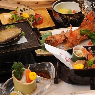 ●当館最高ランクの特別膳● 旬の素材を味わうお部屋食プラン 【匠-たくみ-膳】