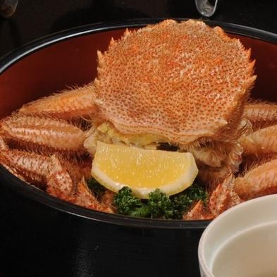 ●浜茹で毛蟹まるごと一杯付● 会席料理全13品で北海道の味覚満喫♪ 【毛蟹まるごと一杯付膳】