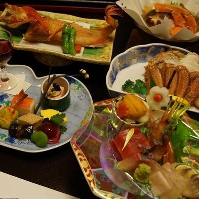 【量より質重視】 少量美食全11品! 周りを気にせずゆったりお部屋食で【雅-みやび-膳】