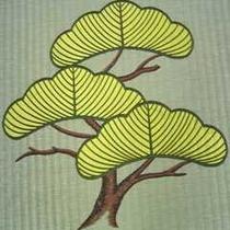 畳 (刺繍-松)
