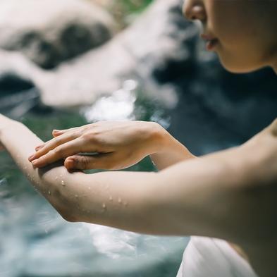 朝風呂限定!朝風呂モール温泉&人気の朝食バイキング