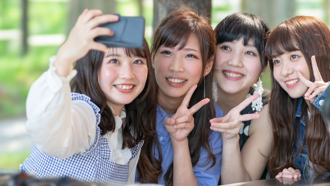 【みんなで泊まればグッとお得】<女子会/グループ旅行におすすめ>みんなを誘って&十勝温泉旅/2食付