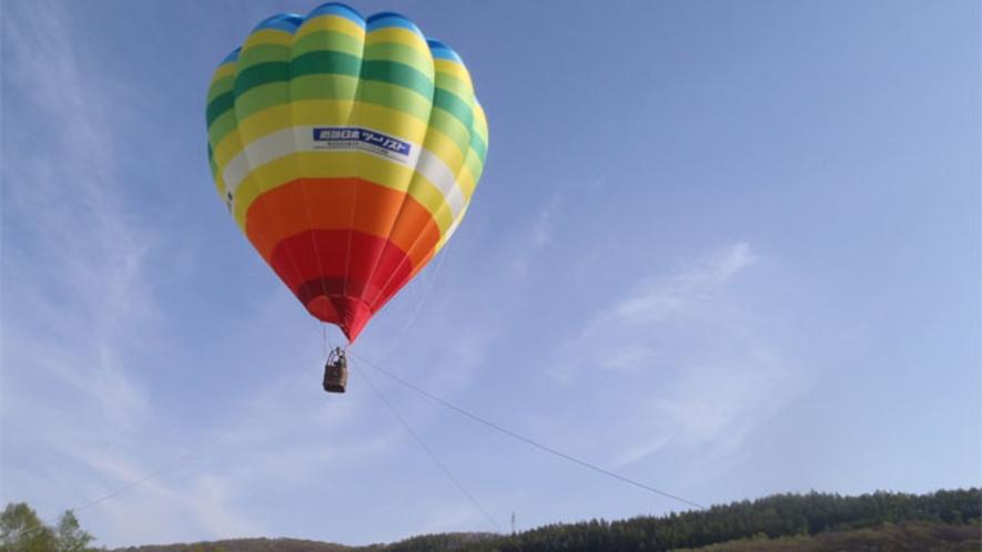 十勝ネイチャーセンターの熱気球体験