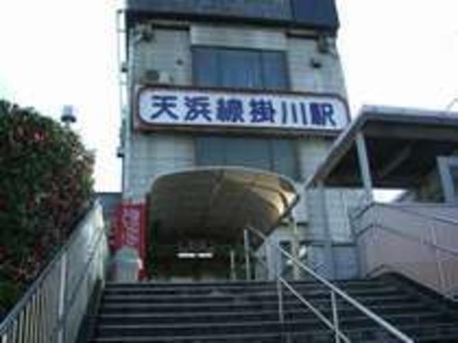 天浜線掛川駅