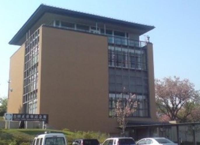 吉田正音楽記念館 日立市出身の作曲家吉田正を紹介する記念館、入場無料