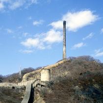 かって世界一の高さを誇った日立鉱山の大煙突