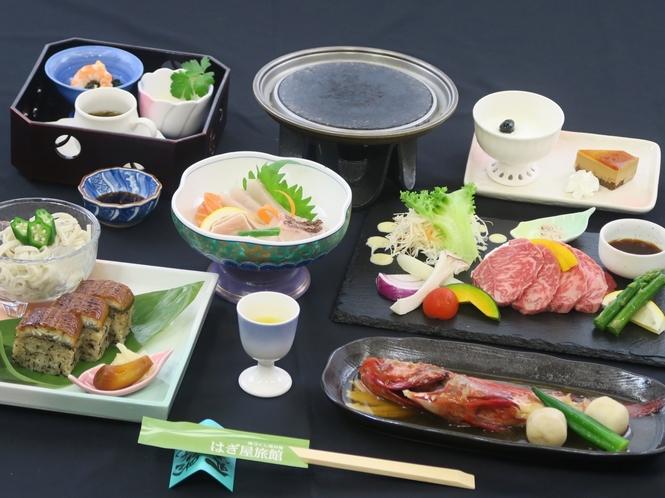 茨城県が誇るブランド和牛【常陸牛】と地魚料理プラン
