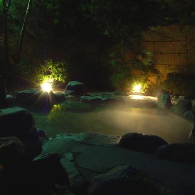 【秋冬旅セール】渓流沿いの露天風呂を貸切るスタンダードプラン