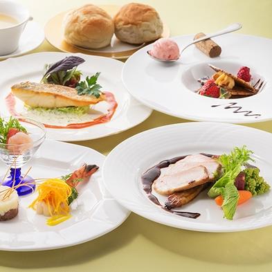 【夕食は『ぴのん』で♪】和会席より気軽なフルコース!お食事だけじゃなく、足湯も楽しんで♪