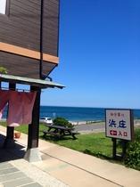 浜庄 入口