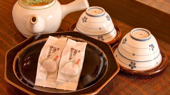 【本館】こだわりの縄文風土器で古代食を【古代料理・縄文の舞】