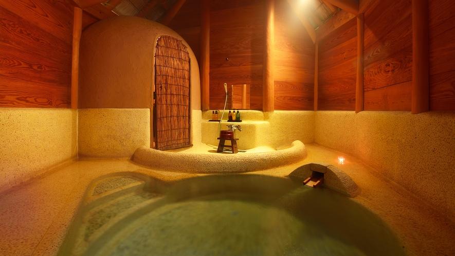 *【勾玉の湯】まが玉をイメージして造られた浴槽を持つお風呂