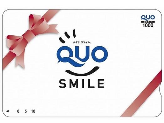 【ビジネス出張応援】QUOカード1000円付プラン(朝食付)※駐車場無料(要電話予約)